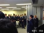四大学懇親会007.jpg